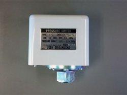画像1: 圧力スイッチ P-3 0.2-0.3 植田 水中ポンプ