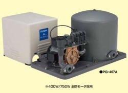画像1: テラルN(旧ナショナル) PG-757A-5 50Hz 浅井戸用圧力タンク式ポンプ