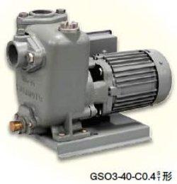 画像1: 川本 GSO2-505-CE0.75 自吸うず巻きポンプ 三相200V 50Hz 融雪hz 融雪