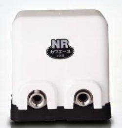 画像1: 川本 NR-206S 単相100V 60Hz カワエース 浅井戸用自動ポンプ 200W