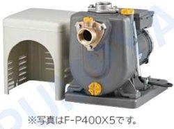 画像1: 送料無料 日立 F-K750X ヒューガルポンプ 三相200V