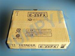 画像1: 日立 E-25FX 交換用ろ材 (PE-25W/PE-25V/PE-25NS/PE-25S用)