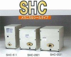 画像1: SANSO SHC-2021B2 給湯加圧器 メカニカルシールタイプ 単相100V 60Hz 三相電機