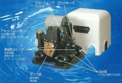 画像1: SANSO PAZ-4031BR 浅井戸用 自動ポンプ (旧PAL-4031BR) 単相100V 60Hz 三相電機
