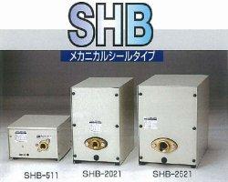 画像1: SANSO SHB-2521B 給湯加圧器 メカニカルシールタイプ 単相100V 60Hz 三相電機