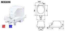 画像1: 送料無料 MX80N 右散気(ばっ気)ブロア(ブロワ) エアポンプ フジクリーン(マルカ精器)