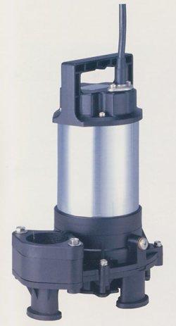画像1: エバラ 40DWS6.25B 汚水用水中ポンプ 250W 60Hz 三相