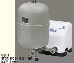 画像1: 川本 NFDN-150SK 単相100V カワエース 給水補助加圧装置 インバーター 水道直結