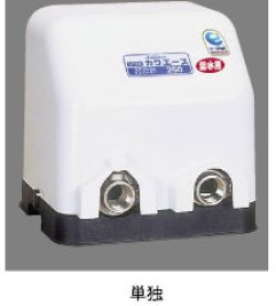 画像1: 川本 NFH-400TK 三相200V カワエース 温水用自動ポンプ インバーター 400W